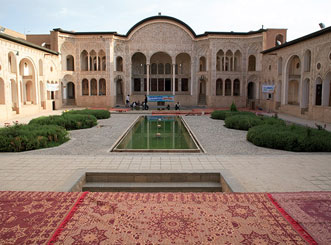 Kashan 1